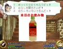 【武蔵伝】ビンチョパワーがここに溜まってきただろう【実況】part11