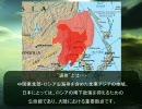 【ニコニコ動画】日本海軍の歩み:第8回 【破局、開戦へ】を解析してみた