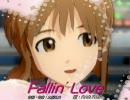 雪歩「Fall in Love」アイドルマスター:TAKAP:1票