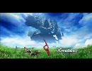 【高音質】Xenoblade - ゼノブレイド 公式サイトBGM.ver,2
