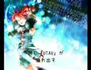 【重音テト連続音】ウタウ【ココロ替え歌】【UTAUカバー】 thumbnail