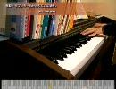 【ニコニコ動画】【ピアノ】ラブレターのかわりにこの詩を。【テガミバチ】を解析してみた