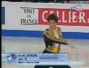 エヴァン・ライサチェク 2005年 世界選手権 SP thumbnail