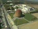 欧州原子核研究機構 CERN