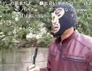 【ニコニコ動画】20100331-1暗黒放送R 岐阜の豚を見学にやってきた放送2を解析してみた