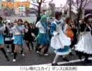 「ハレ晴れユカイ」ダンス(成功例)