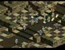 初プレイ タクティクスオウガ43 ハイム城「バクラムの最期」