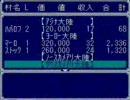ドカポン321を普通にプレイ その23 黄金騎士