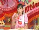 【ニコニコ動画】まいんちゃんの食事シーンを逆再生してしまったを解析してみた