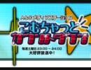238回 ゲスト 宮田幸季