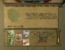 【PCゲーム】トロピコ(Tropico)プレイ動画 騎士よまたがれ!(1/2)