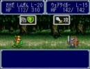 ドカポン321を普通にプレイ その24 迷いの森から出られない