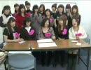 (無料動画)「つぼみのニコ動宣言!!#02」 thumbnail