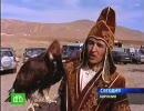 キルギスタン狩猟大会にて【鷹匠】