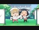 咲-saki- POTABLE ED 2 thumbnail