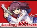 【ニコニコ動画】Angel Beats! SSS(死んだ 世界 戦線)RADIO#00 補足版を解析してみた