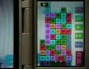 パネルでポン DS タイムアタック 参考記録37万2千点 ポーズ使用
