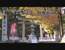 ソースカツ丼を食べに行こう!ついでにR417走破!―第8話― thumbnail