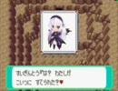 もえっこキャラクター -ツンデレホワイト- Vol.6