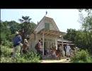 愛・地球博(愛知万博) 公式記録映像 ~自然の叡智~ 9