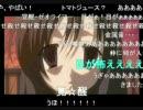 深夜アニメ 今週の名場面(9/3-9/9)