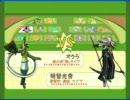 ぷよぷよ フィーバー オクラ vs 光秀 (画像追加Ver)