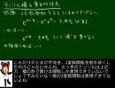 春香さん誕生祭+色々リスペクト4/5 テンソル積と多体系