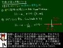 春香さん誕生祭+色々リスペクト5/5 平衡状態の定義について