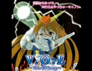 V.O.E~Voice Of Energy~ 1/2 長崎みなみ