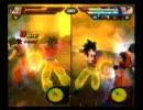 ドラゴンボールZ  Sparking ! NEO  ガチ対戦10 SS4悟空vsU悟飯