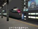 【A列車で行こう9】 山形新幹線を再現してみた thumbnail