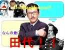 【ニコニコ動画】懐かしきFlash黄金時代の血 ~ Old Wasabiを解析してみた