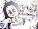 【本編】杉浦茂風アイドルマスター・3A07 ~ゆかいじゃのう~:くらふとさん:7票
