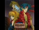 WILD ARMS メドレー