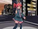 【MMD】重音テトで『ウタウ(ココロ替え歌)』 thumbnail