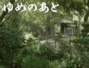 【UTAUオリジナル】 ゆめのあと 【文車ふみ】