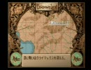 SaGa Frontier II サガフロンティア2 ウィル・ナイツ編 その26-1