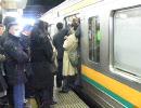 またラッシュ時の東海道線(関東)