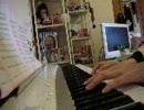 夢をかなえてドラえもん を 弾いてみた■練習中■ thumbnail