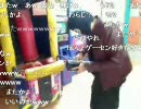 【ニコニコ動画】20100331-5暗黒放送R 大須で豚を散歩させる放送2/8を解析してみた