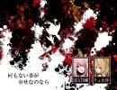 【DEATH姫】 Lost Story 歌ってみた 【りょむ洋】