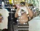 【ニコニコ動画】20100331-5暗黒放送R 大須で豚を散歩させる放送4/8を解析してみた