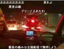 【ニコニコ動画】20100331-5暗黒放送R 大須で豚を散歩させる放送8/8を解析してみた