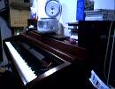 君は僕に似ている ピアノアレンジ thumbnail