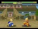 ドラゴンボールZ 超武闘伝2 おまけちょこっと対戦