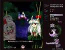 東方永夜抄-Extra-レミリア(1/2)
