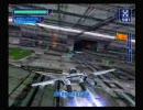 PS2超時空要塞マクロス「愛・おぼえていますか」STAGE P-11