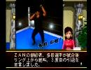 闘魂三銃士世代のプオタがプロレス戦国伝2を実況プレイ 第27試合