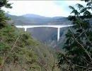 【ニコニコ動画】国内最大級の巨大橋!!新旅足橋がついに開通したので走ってみた!!を解析してみた