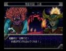 【Exハード】第3次スパロボαの実況プレイ的な何か 第45話(番外編)
